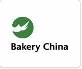 Международная выставка хлебопекарной промышленности